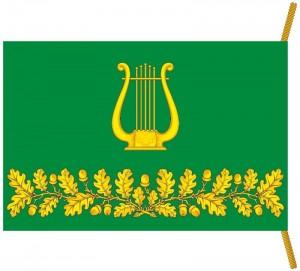 flag1 - копия