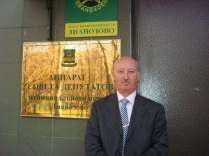 Радченко Ю.А.